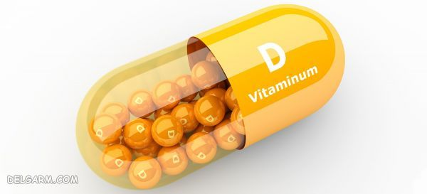 مصرف ویتامین D در هفته دوازدهم بارداری