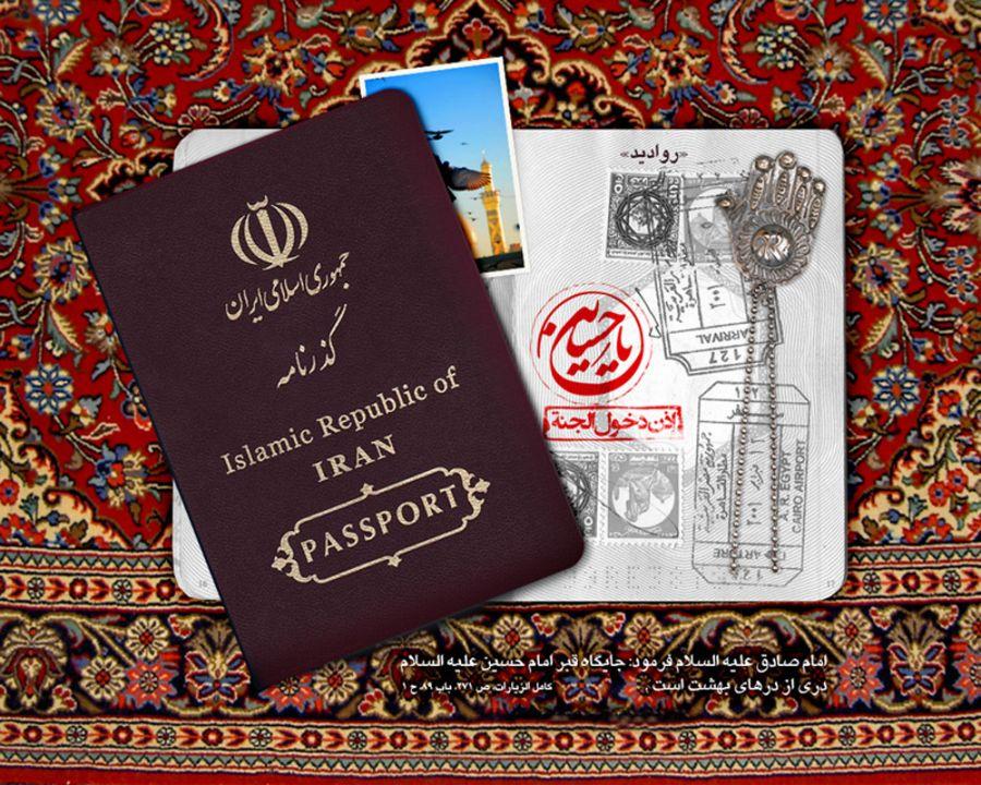 زائران اربعین بدون ویزا میتوانند به عراق بروند !
