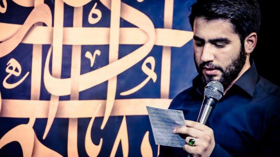 گلچینی از بهترین متن های نوحه ی شب چهارم محرم مداح حسین طاهری