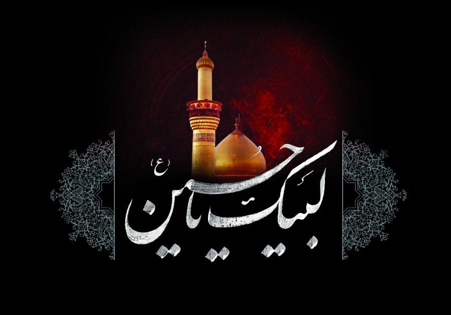 گلچینی از متن نوحه های شب ششم محرم از حسین طاهری و محمود کریمی