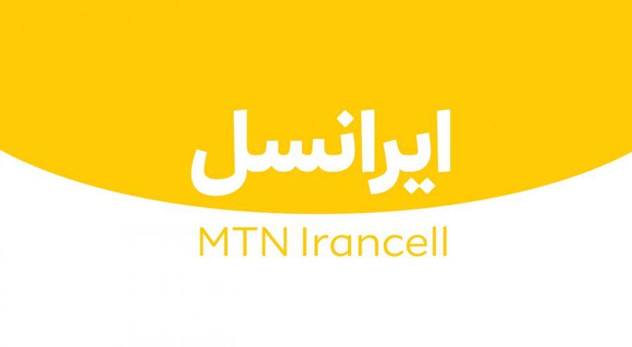 برترین های کد آهنگ پیشواز ایرانسل از علی فانی