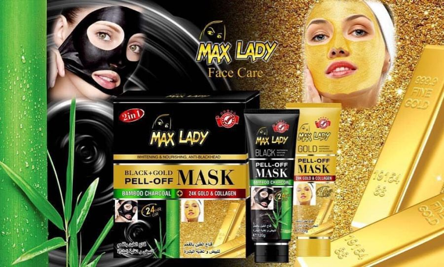 اثرگذارترین ماسک صورت Max Lady