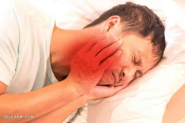عفونت یک طرف صورت / فلج بل / علت های عفونت یک طرف صورت / علائم عفونت یک طرف صورت