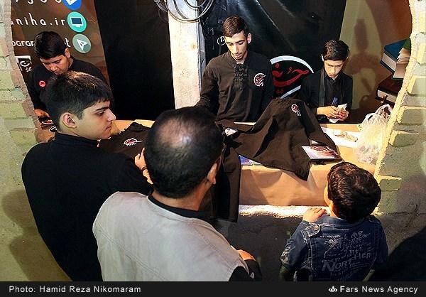 محفل دانش آموزی مجتمع فرهنگی باران اصفهان