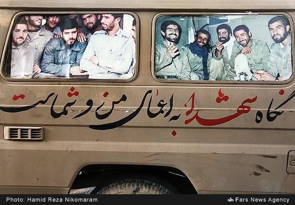 تشییع شهدای دفاع مقدس و مدافع حرم در اصفهان