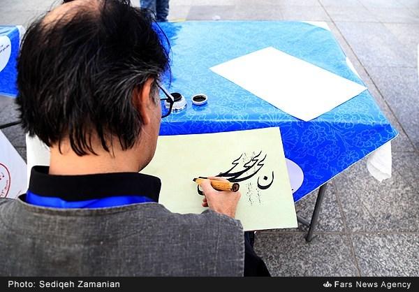 کاتبان حسینی