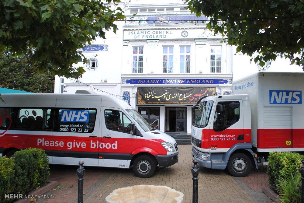 مراسم اهدای خون درمرکز اسلامی انگلیس در لندن