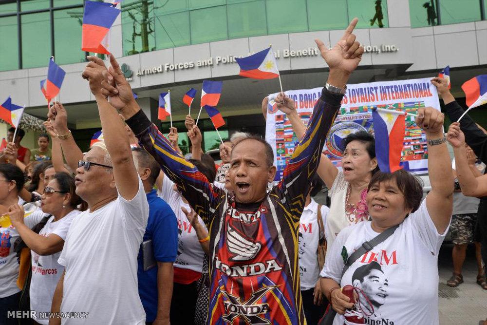 خاکسپاری دیکتاتور سابق فیلیپین
