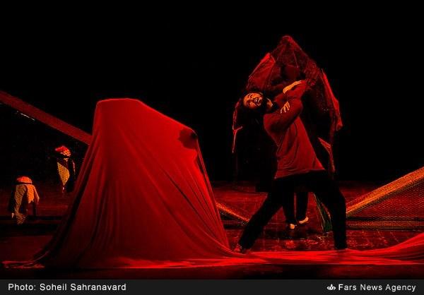 نمایش کابوس سرخ