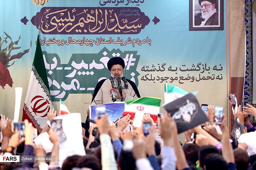 تصاویر سفر حجت الاسلام سید ابراهیم رئیسی به اردبیل