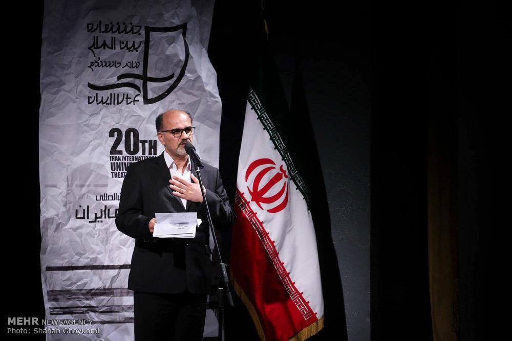 تصاویر مراسم اختتامیه بیستمین جشنواره تئاتر دانشگاهی