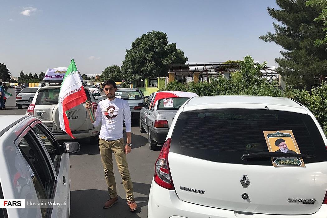 همایش حامیان سید ابراهیم رئیسی در مشهد - 1