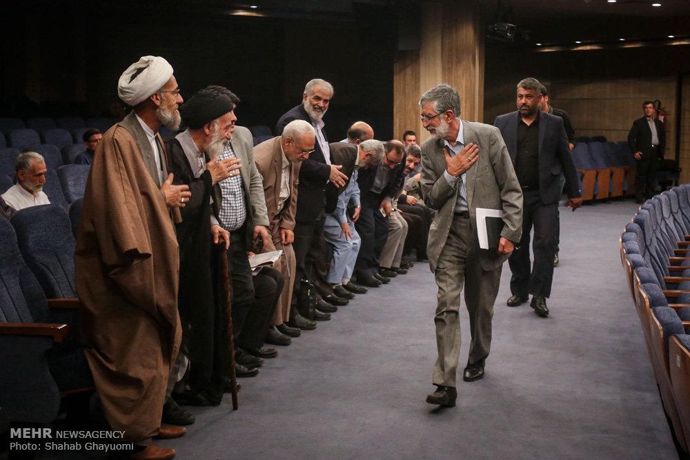 مراسم تقدیر از کاندیدهای جبهه مردمی نیروهای انقلاب اسلامی