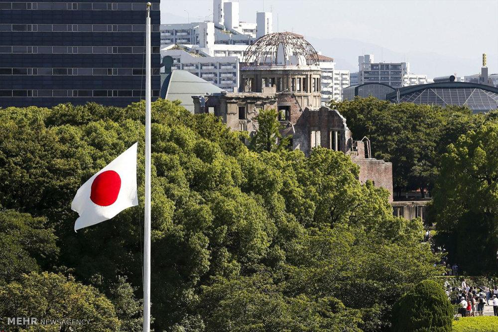 تصاویر سالگرد فاجعه هیروشیما