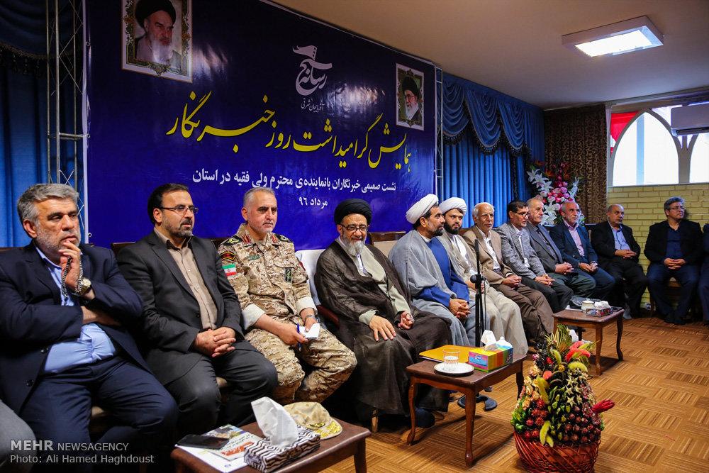 تصاویر مراسم بزرگداشت روز خبرنگار در تبریز