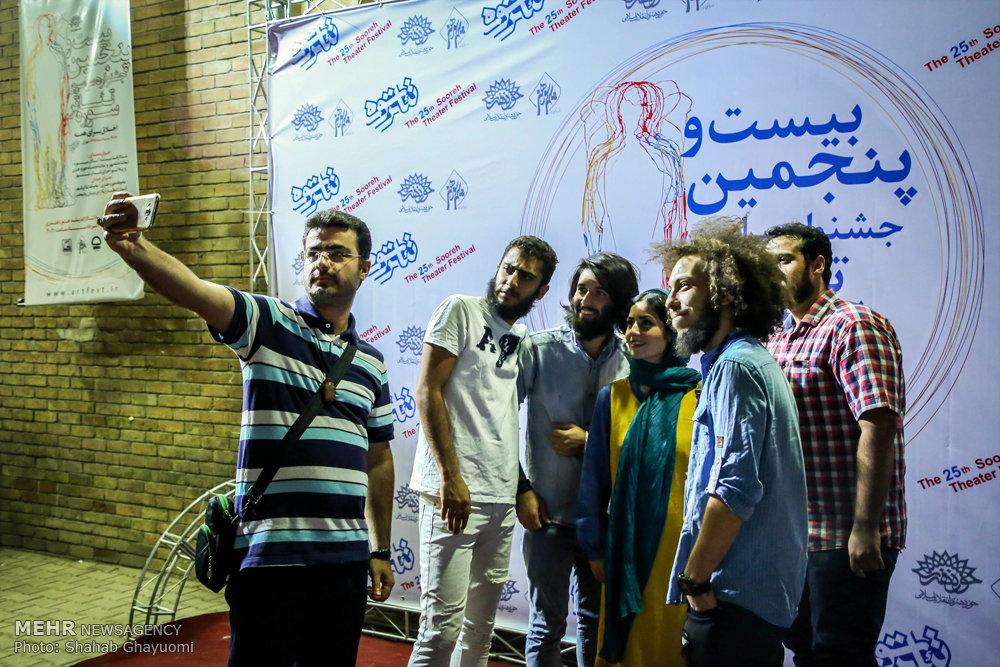 تصاویر مراسم اختتامیه بیست و پنجمین جشنواره تئاتر سوره