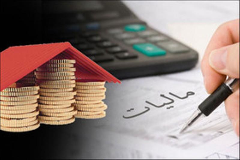 اخذ مالیات انتقال املاک در دفاتر ثبت، آخر امسال اجرا می شود