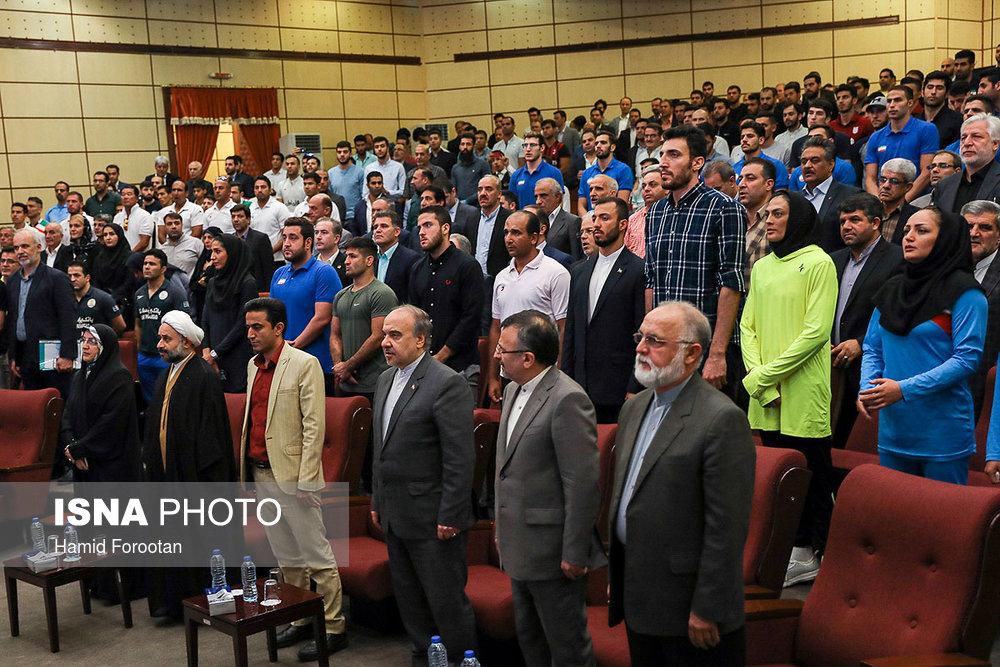 مراسم بدرقه کاروان ایران به بازی های آسیایی/ تصاویر