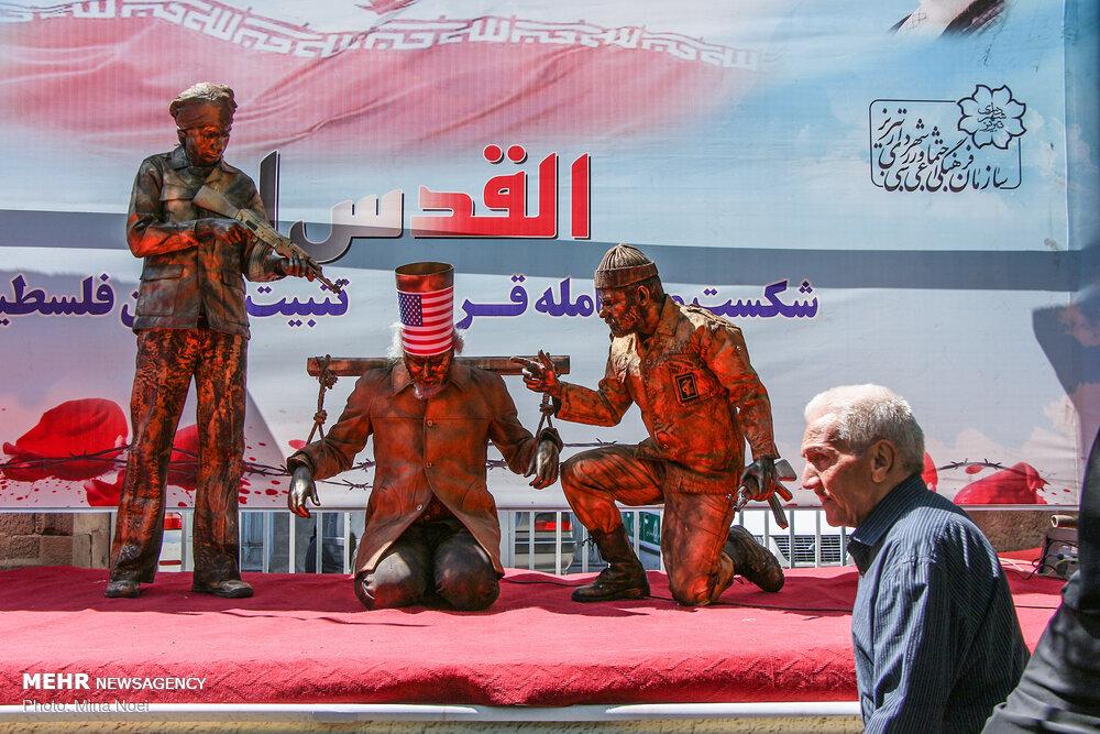 حواشی برگزاری روز قدس در سایر استان ها