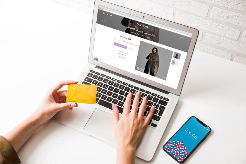 خرید آنلاین شالهای مجلسی شیک از پارند