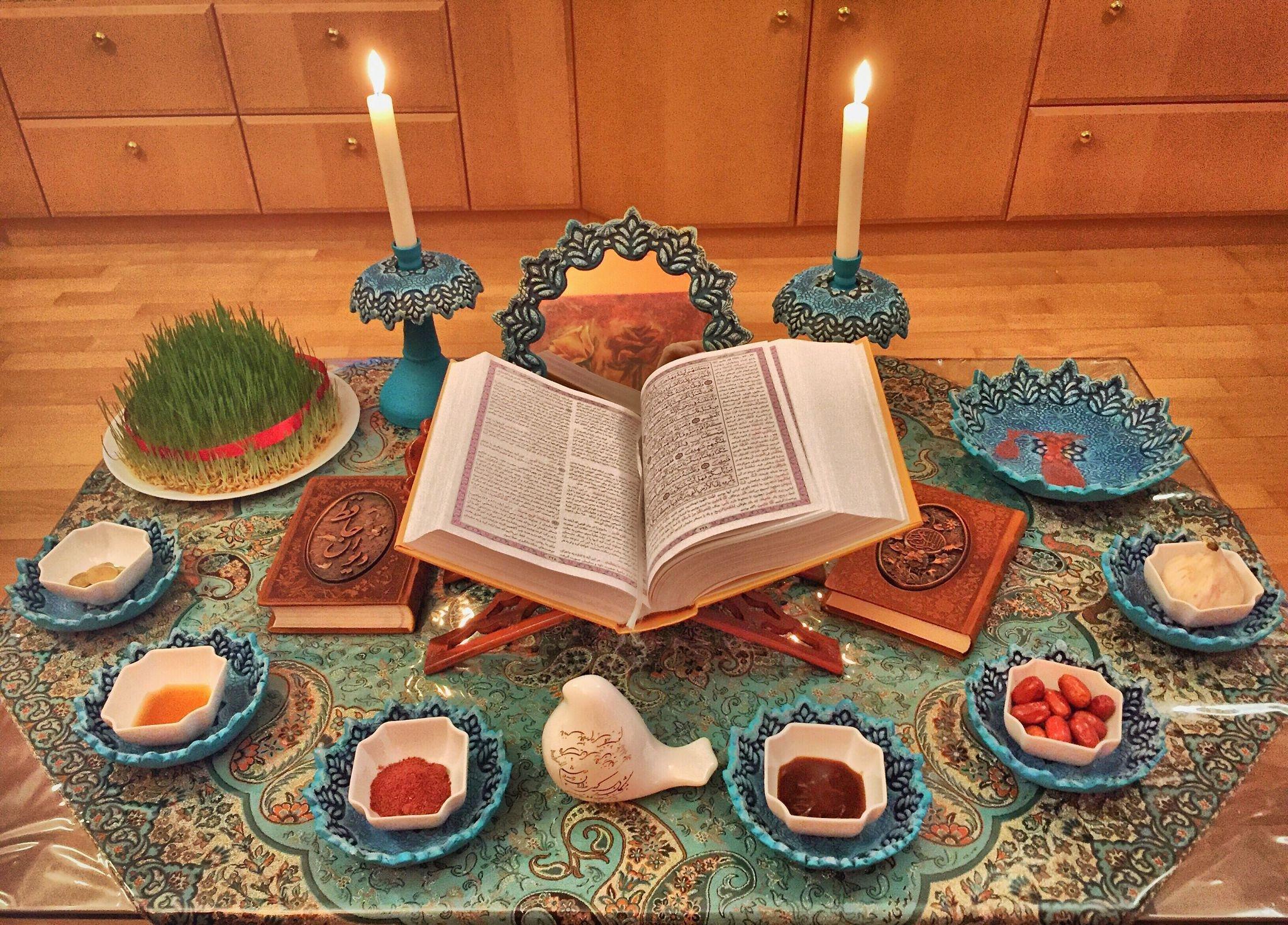 سفرهٔ هفتسین نوروز سال نو مبارک با قرآن