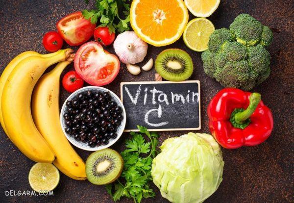 میوه ها و سبزیجات دارای ویتامین C
