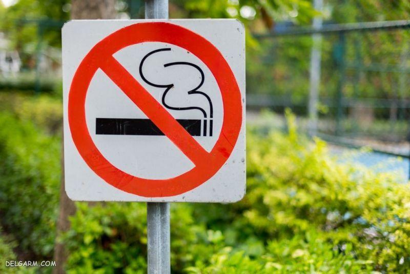 ممنوعیت سیگار کشیدن