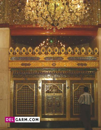 آرامگاه شیخ مفید