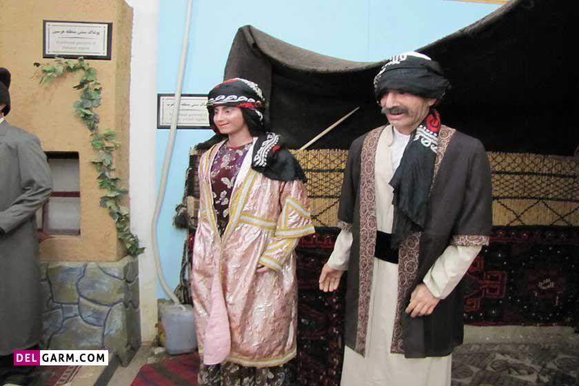 موزه پوشاک و زیورآلات از مکان های دیدنی شهر کرمانشاه