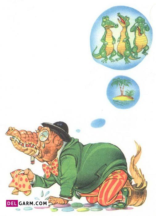 داستان کودکانه تمساح حریص