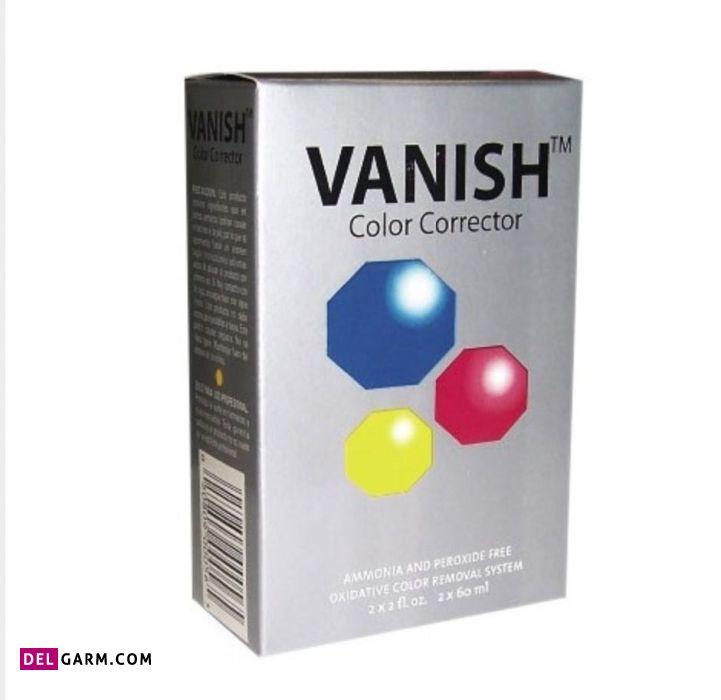 Vanish Color Corrector