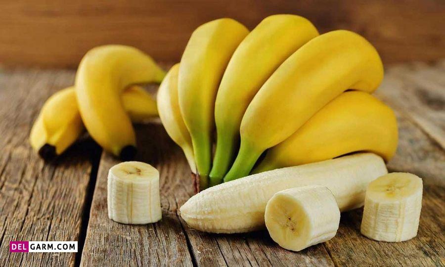 موز بهترین میوه برای درمان اسهال