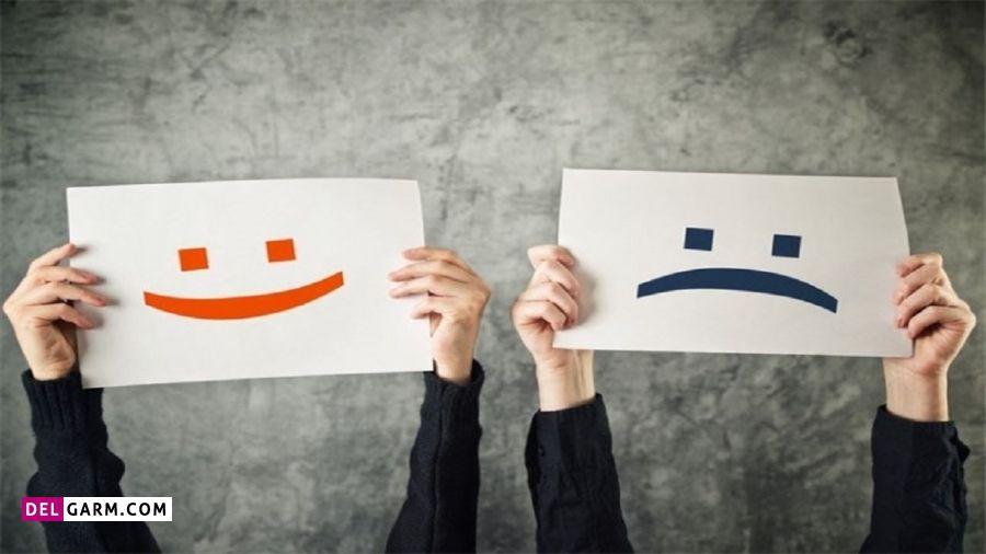 انواع مثبت گرایی سمی