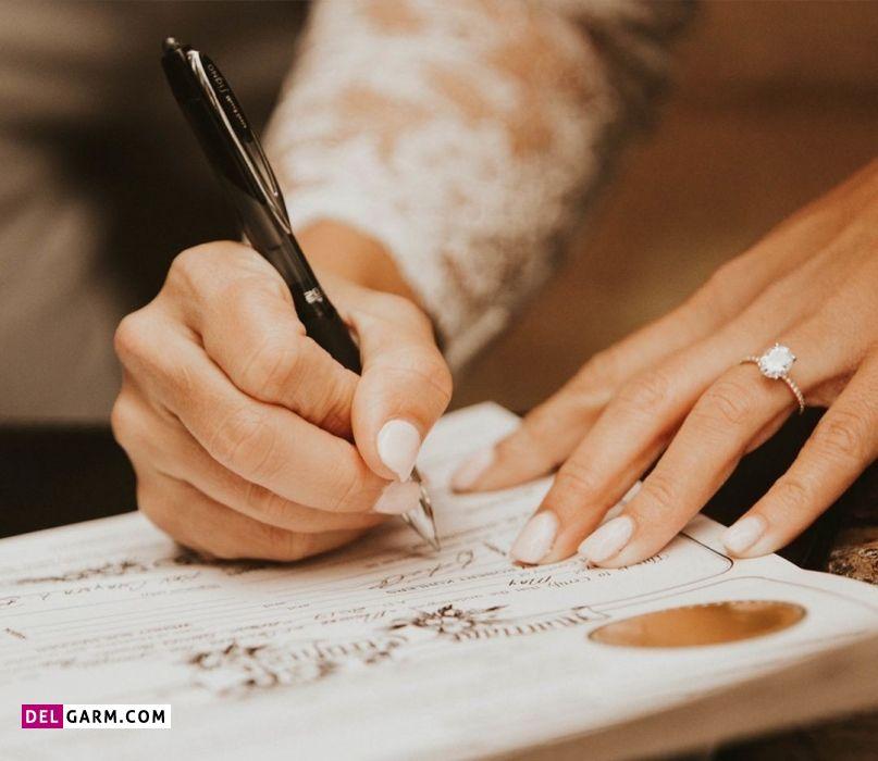 اقامت اسپانیا از طریق ازدواج