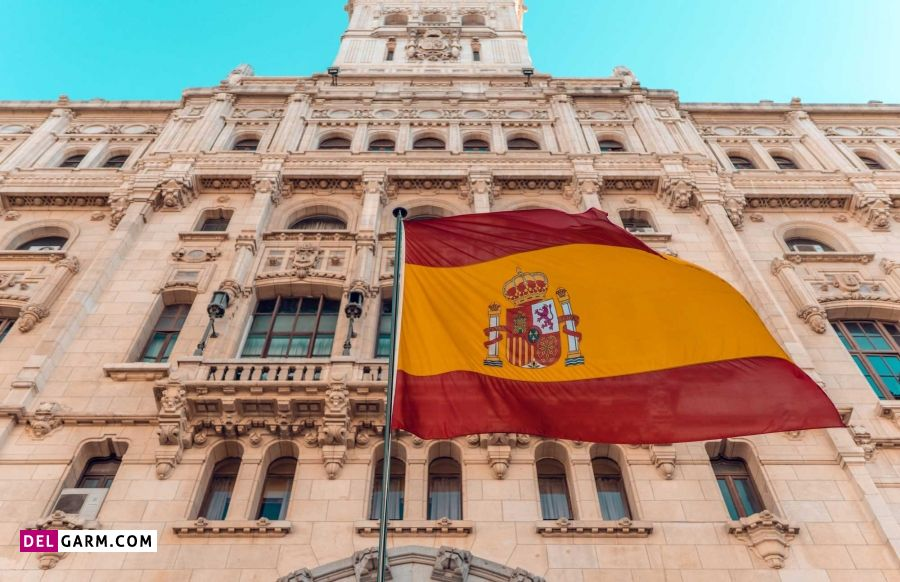 اخذ اقامت اسپانیا از طریق خرید ملک