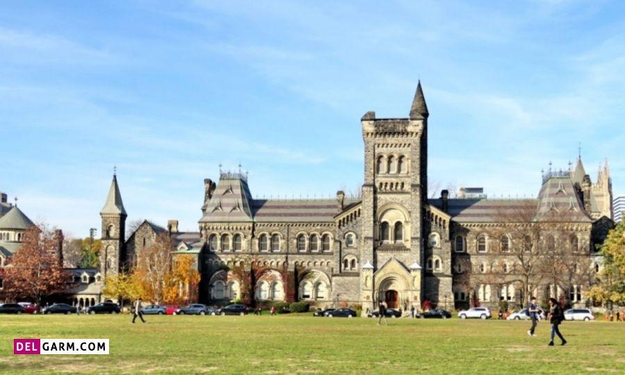 دانشگاه تورنتو (UNIVERSITY OF TORONTO)