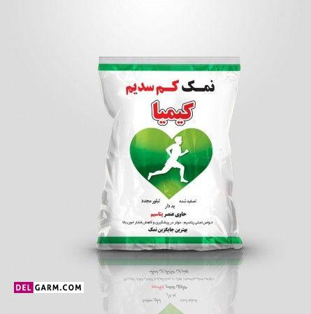 نمک رژیمی کم سدیم کیمیا
