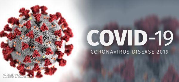 فرق ویروس کووید 19 و سرماخوردگی