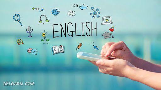 روش حفظ کردن لغات انگلیسی