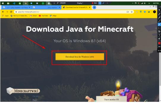 دانلود ماینکرافت Minecraft