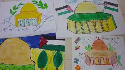 نقاشی روز قدس / نقاشی روز قدس آسان / نقاشی روز قدس و فلسطین
