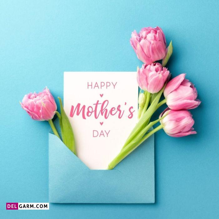 متن در مورد روز مادر