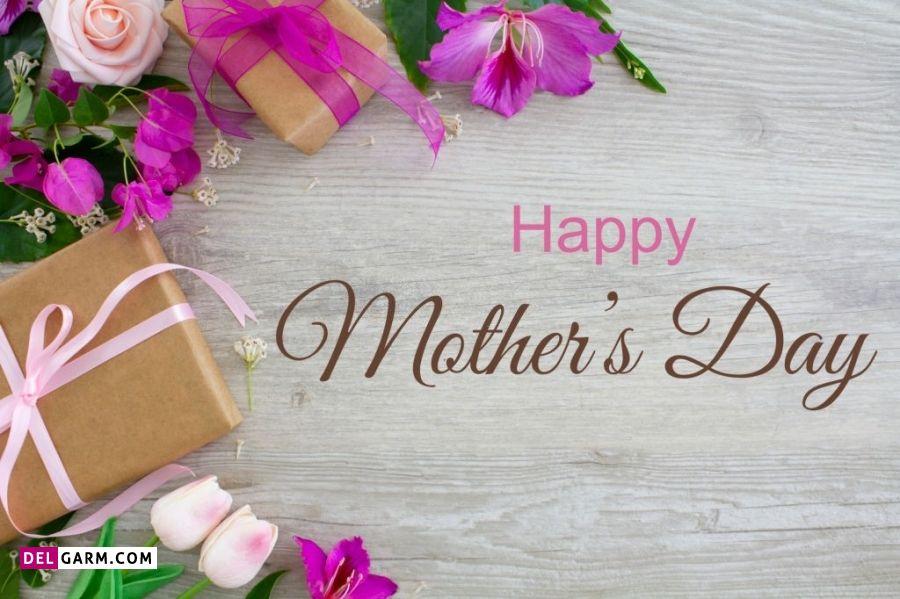 تبریک فلسفی روز جهانی مادر