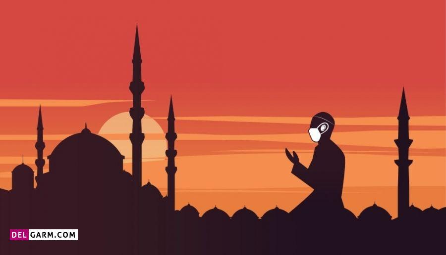 انشا و تحقیق نماز عید فطر