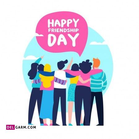 تبریک روز جهانی دوست به انگلیسی