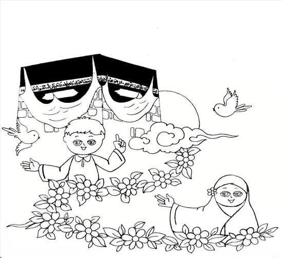 نقاشی عید قربان / نقاشی کودکانه عید قربان / نقاشی و رنگ آمیزی عید قربان