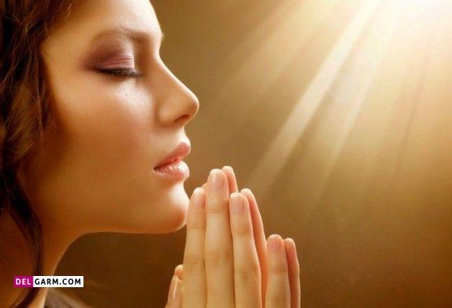 دعا برای قبول کردن حرف