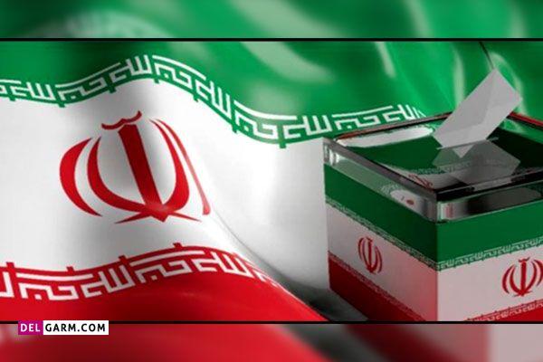 تبریک انتخاب در انتخابات شورای شهر