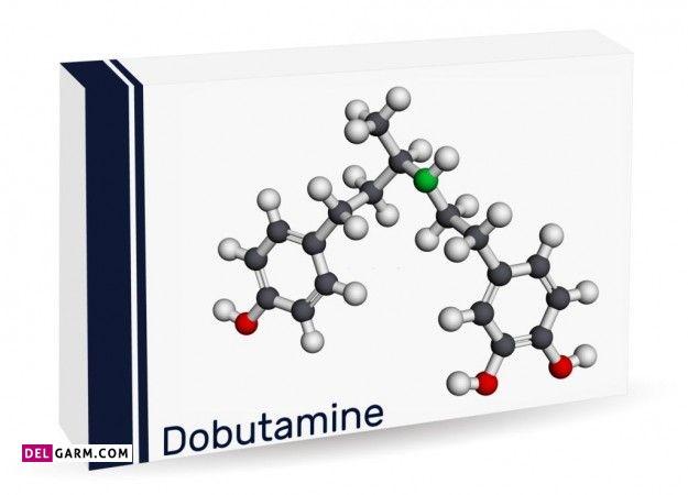 فرق دوپامین (Dopamine) با دوبوتامین (Dobutamine) چیست ؟