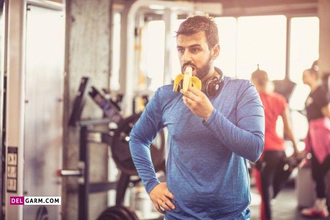 موز برای عضله سازی